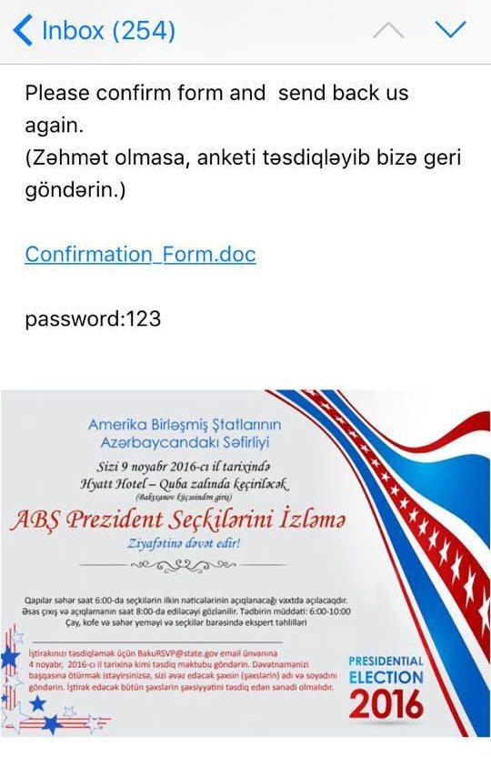 Կեղծ նամակ, որը ուղարկվել է մի շարք ադրբեջանցի ակտիվիստների և որը պարունակում է վարակված ֆայլ։ Ըստ Amnesty International-ի