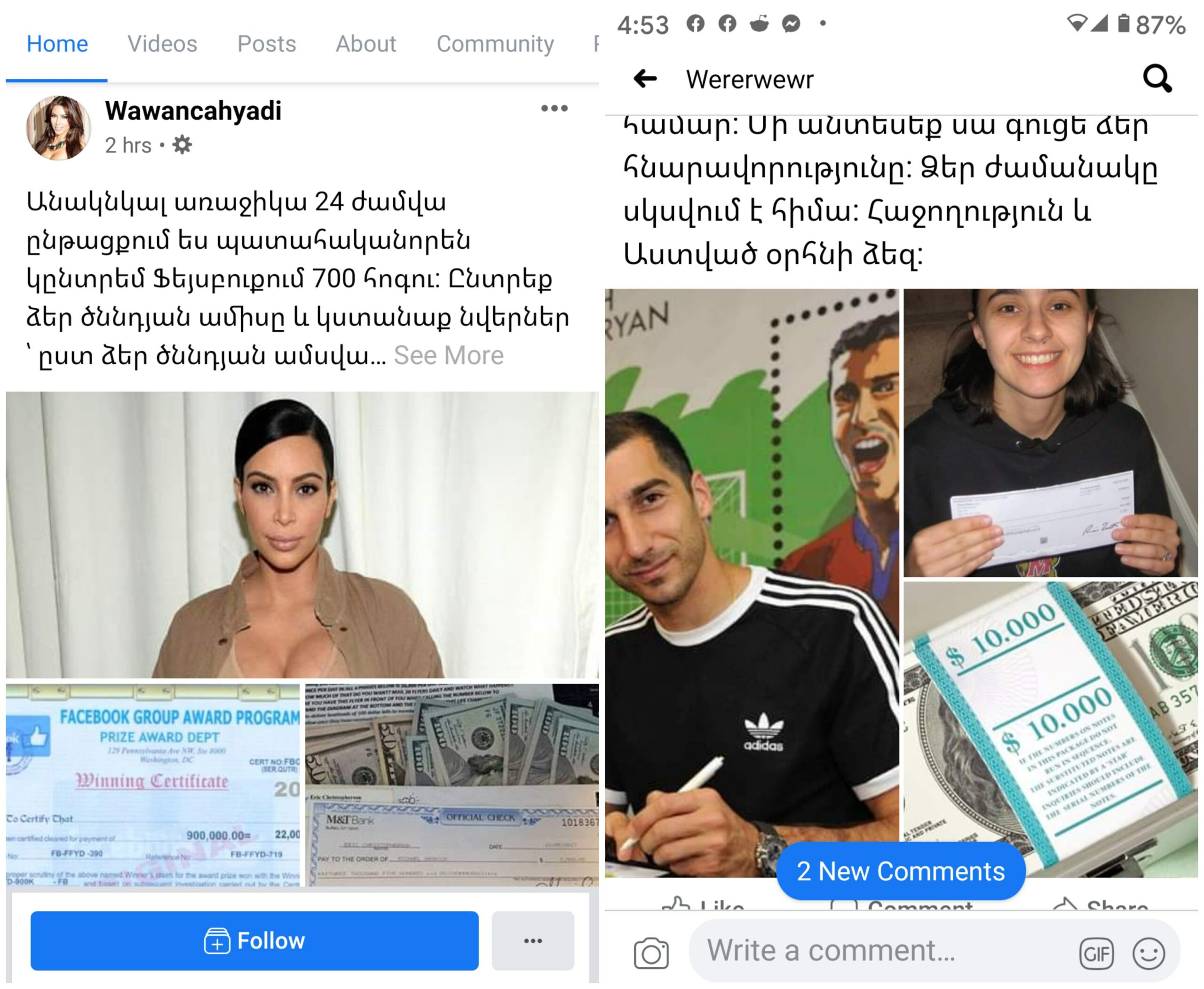 SM_Fraud_Using_Photos_of_Kim_Kardashian_and_Henrikh_Mkhitarian